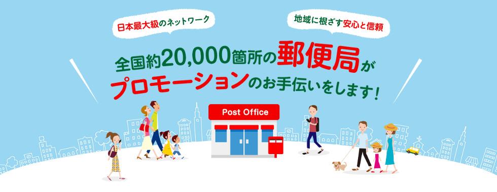 新聞広告/ラジオCM/シネアドetc…